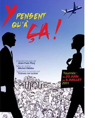 theatre2011
